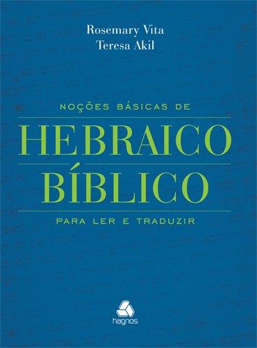 9788589320405: Noções Básicas De Hebraico Bíblico (Em Portuguese do Brasil)