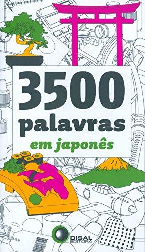 9788589533850: 3500 Palavras em Japonês (Em Portuguese do Brasil)