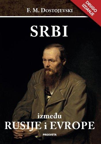 Srbi izmedju Rusije i Evrope (Serbian Edition): Dostojevski, Fjodor Mihajlovic