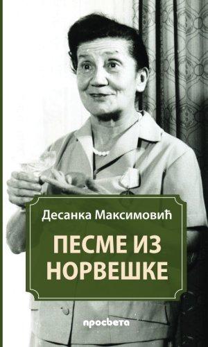 9788607020935: Pesme iz Norveske (Serbian Edition)