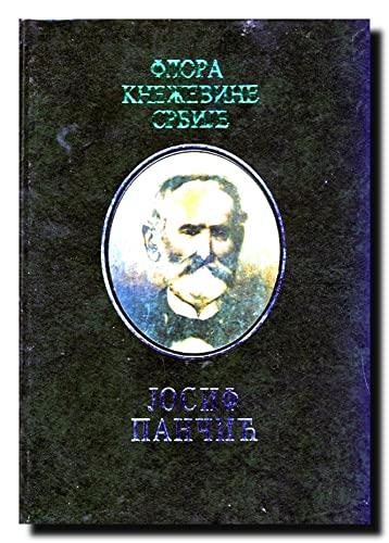9788617058546: Sabrana dela Josifa Pancica