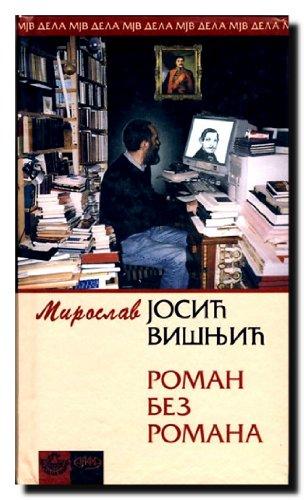 roman bez romana: Josic Visnjic Miroslav