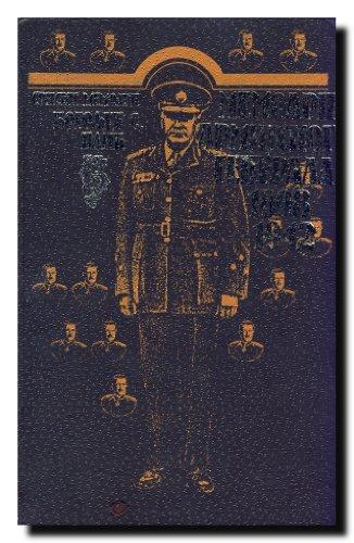 9788637905202: Memoari armijskog generala 1898/1942 (Srpski memoari) (Serbo-Croatian Edition)