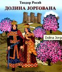 9788637909606: Dolina jorgovana : bajke iz srpske starine