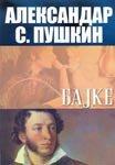 Bajke: Aleksandar Puskin