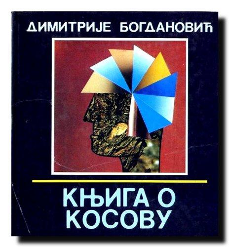 KNJIGA O KOSOVU Razgovori o Kosovu: DIMITRIJE BOGDANOVIC