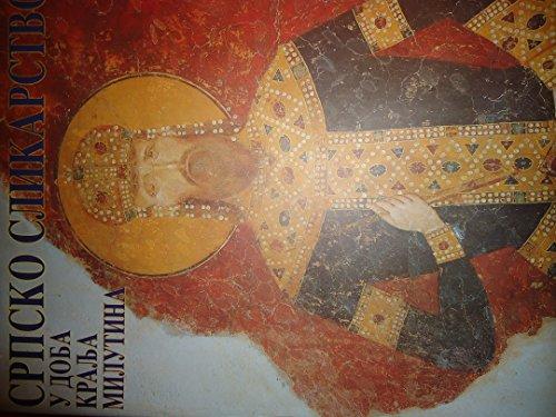 9788644101895: Srpsko Slikarstvo U Doba Kralja Milutina