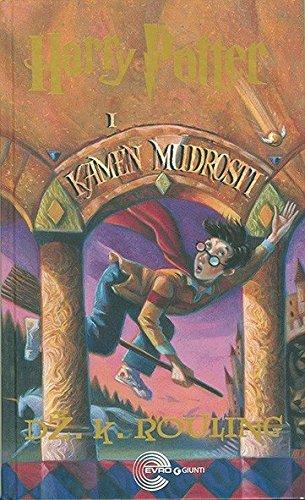 9788650509463: Hari Poter i kamen mudrosti