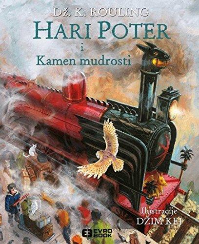9788650528990: Hari Poter i kamen mudrosti - ilustrovano