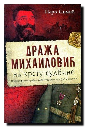 9788652111855: Draza Mihailovic - na krstu sudbine