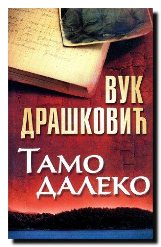 9788652112999: Tamo Daleko