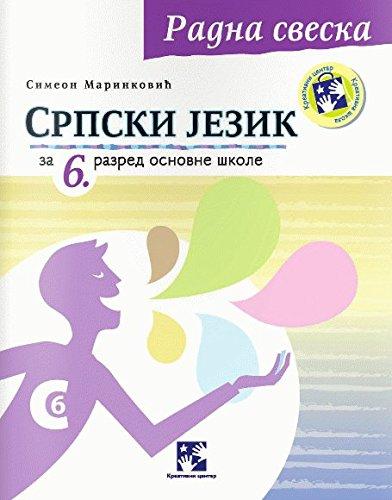 9788652901944: Srpski jezik za sesti razred - radna sveska