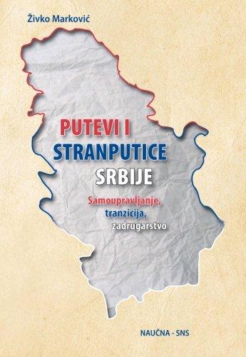 9788660210694: Putevi i stranputice Srbije