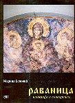 9788670340343: Ravanica - istorija i slikarstvo