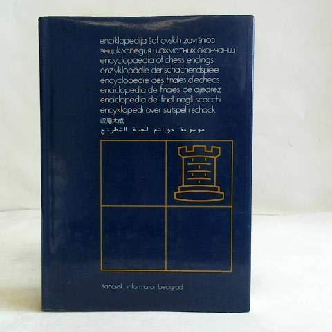 Encyclopaedia of Chess Endings: R0-R2, R8, R9: Matanovich, Alexandr