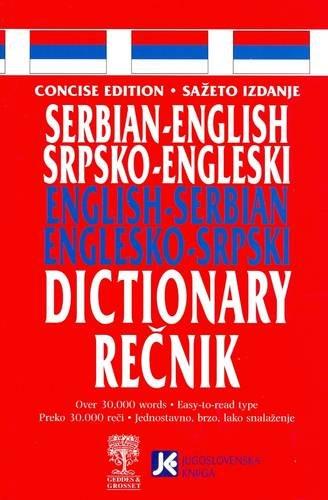 9788674110652: Concise Serbian-English and English-Serbian Dictionary