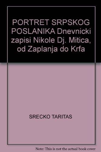 9788674555057: PORTRET SRPSKOG POSLANIKA Dnevnicki zapisi Nikole Dj. Mitica od Zaplanja do Krfa