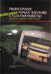 9788674663608: Projektovanje pomocu racunara u elektroenergetici : primena programskih alata