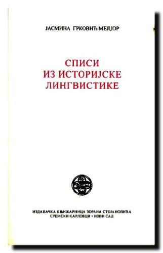 9788675431374: Spisi iz istorijske lingvistike