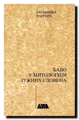 Medicinska enciklopedija Vuk Karadzic - Larousse 1-3: na