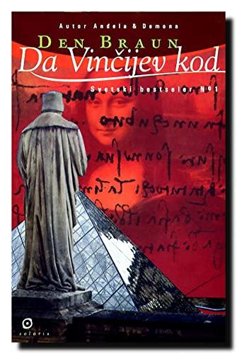 9788675600220: El Código Da Vinci: Edición Especial Ilustrada, Serbio