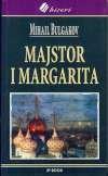 9788675720652: Majstor i Margarita