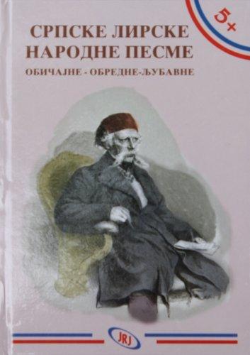 Srpske lirske narodne pesme : obicajne, obredne,: na