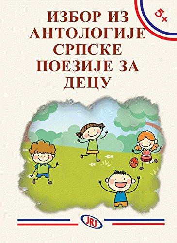 Izbor iz antologije srpske poezije za decu: na