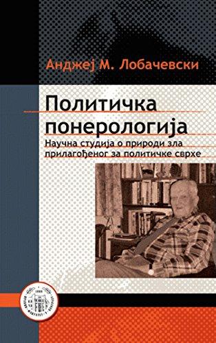 9788676303007: Politicka ponerologija : naucna studija o prirodi zla prilagodjenog za politicke svrhe