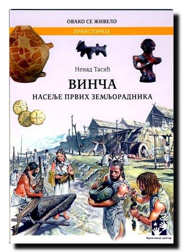 9788677815257: Vinca : naselje prvih zemljoradnika