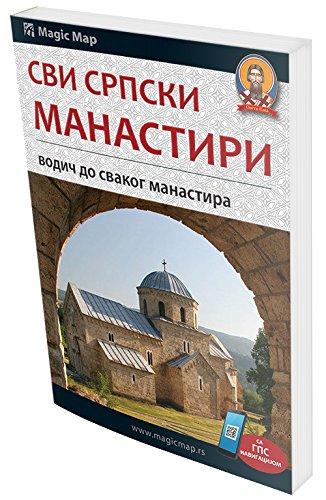 9788678020643: Svi srpski manastiri