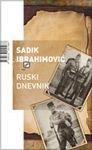 9788679981615: Ruski dnevnik