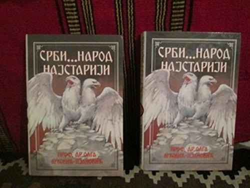 9788681563014: Srbi-- narod najstariji--