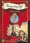 Istorija srpskog naroda: St. Stanojevic