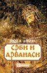 9788684371357: Srbi i Arbanasi
