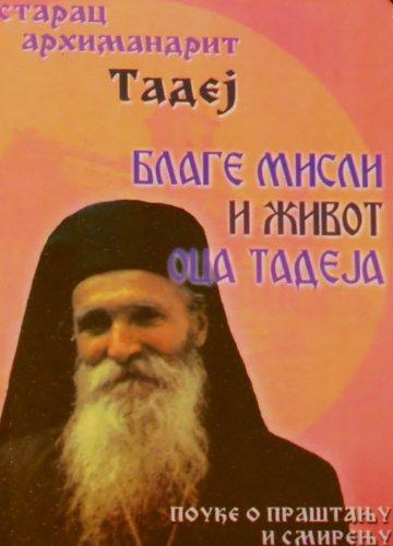9788684737948: Blage misli i zivot oca Tadeja