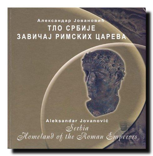 9788685215100: Tlo Srbije zavicaj rimskih careva
