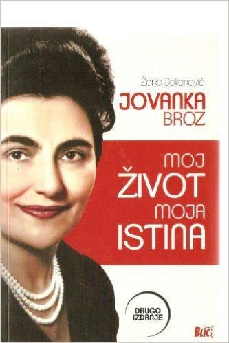 9788685591525: Jovanka Broz - moj zivot, moja istina : od rodjenja do bolnickih dana