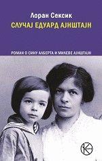 9788685941931: Slucaj Eduarda Ajnstajna : (roman o sinu Alberta i Mileve Ajnstajn)