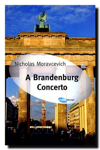 9788686933232: A Brandenburg Concerto