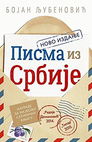 9788690519965: Pisma iz Srbije
