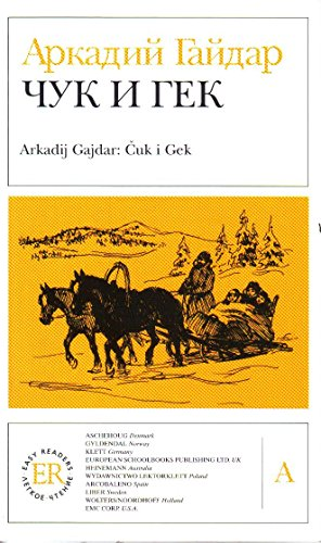 Cuk I Gek (Russian Easy Readers): Gajdar, Arkadij