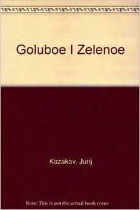 9788742977606: Goluboe I Zelenoe
