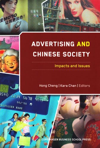 Advertising and Chinese Society: Impacts and Issues