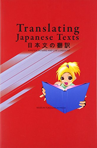 9788763507776: Translating Japanese Texts