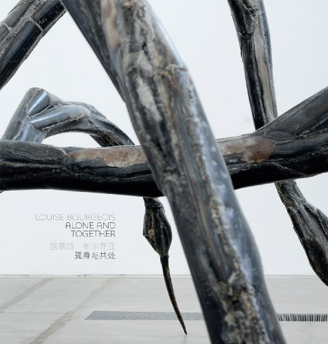 9788791706011: Louise Bourgeois: Alone and Together