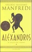 9788804509684: Aléxandros vol. 1 - Il figlio del sogno