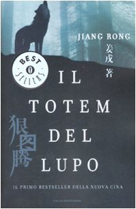 9788804571902: Il totem del lupo (Oscar bestsellers)
