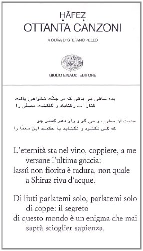 Ottanta canzoni. Testo persiano a fronte (8806188097) by Hafez