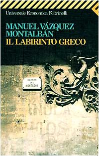 9788807812712: Il labirinto greco (Universale economica)
